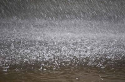 wasserdicht bei regen